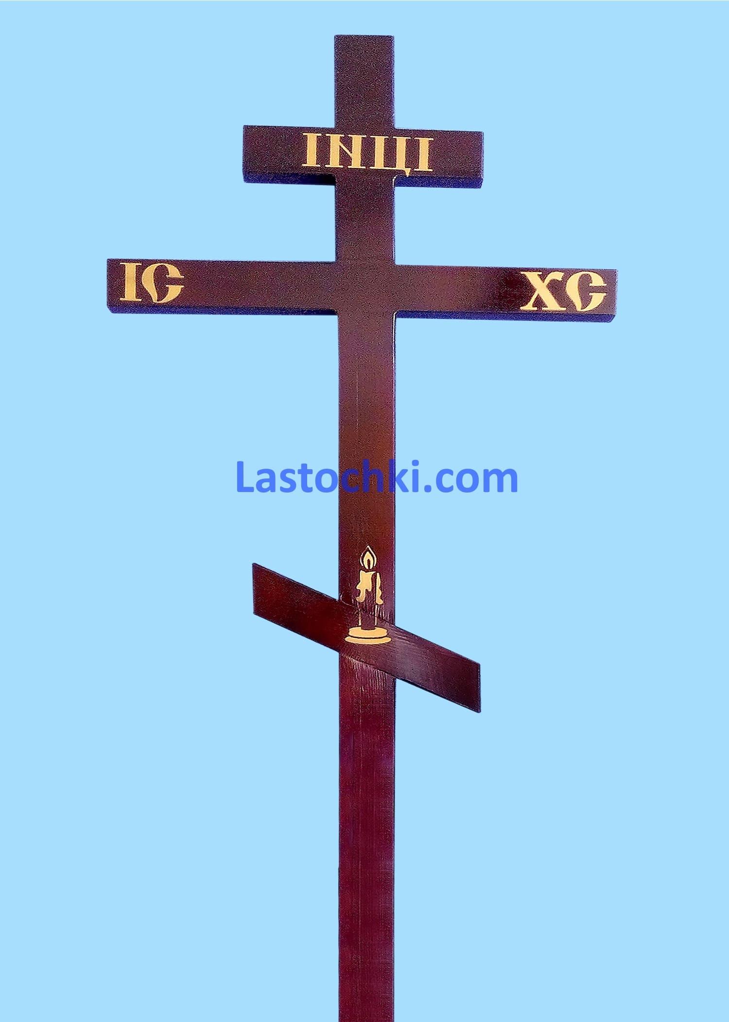 5. Крест со свечой Цена 1 200 грн.