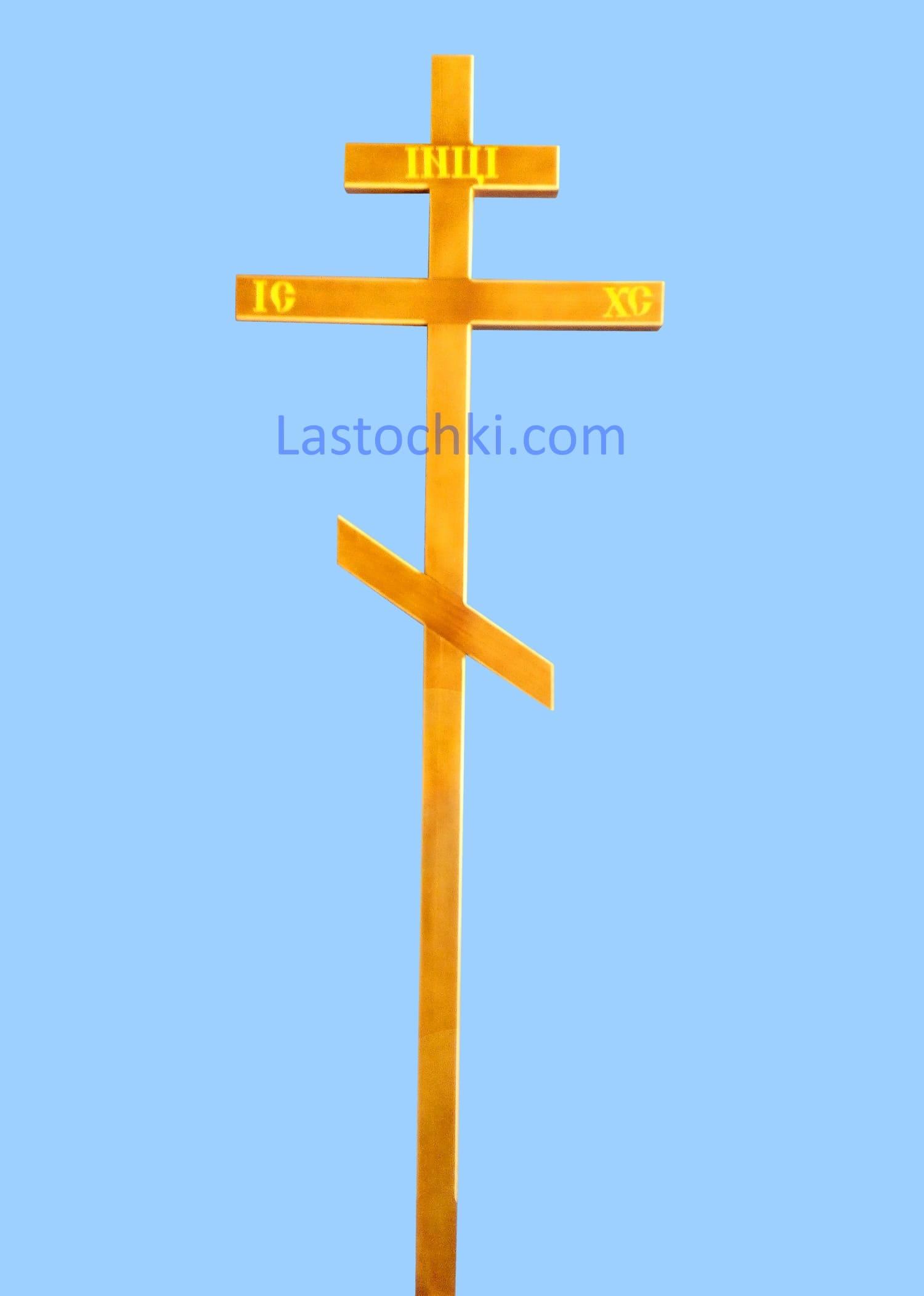 2. Крест светлый. Цена 550 грн.