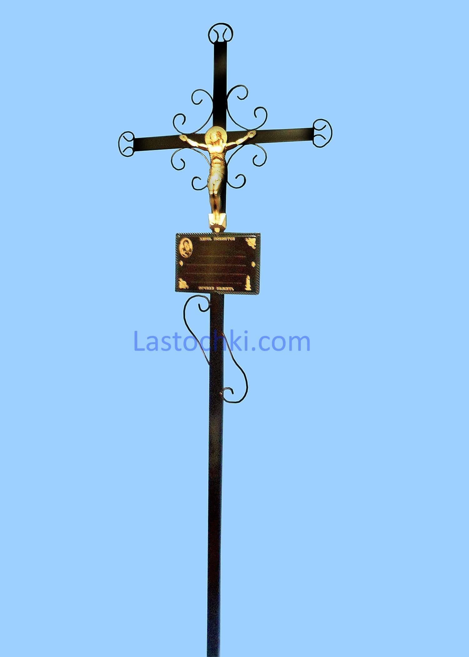 1. Крест железный. Цена 800 грн.