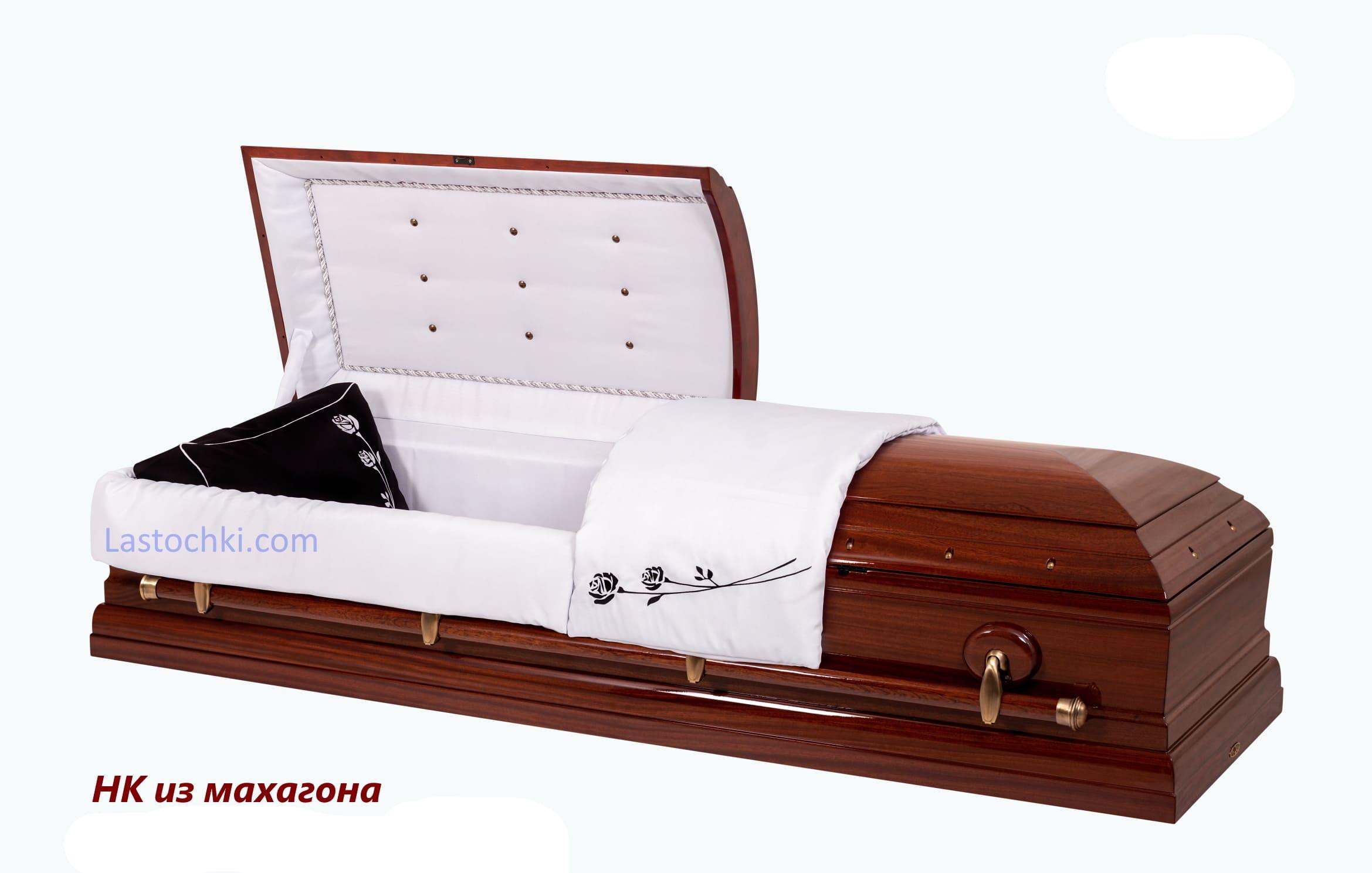 Саркофаг НК из махагона  - Цена 84 000 грн.