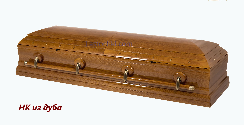 Саркофаг НК из дуба  - Цена 70 000 грн.