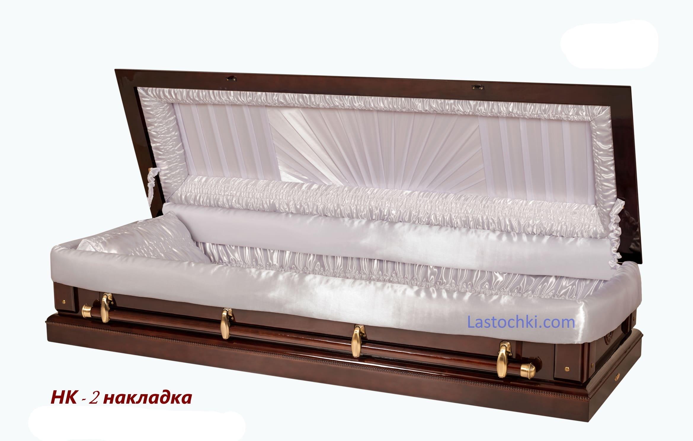 Саркофаг НК - 2 накладка - Цена 33 000 грн.