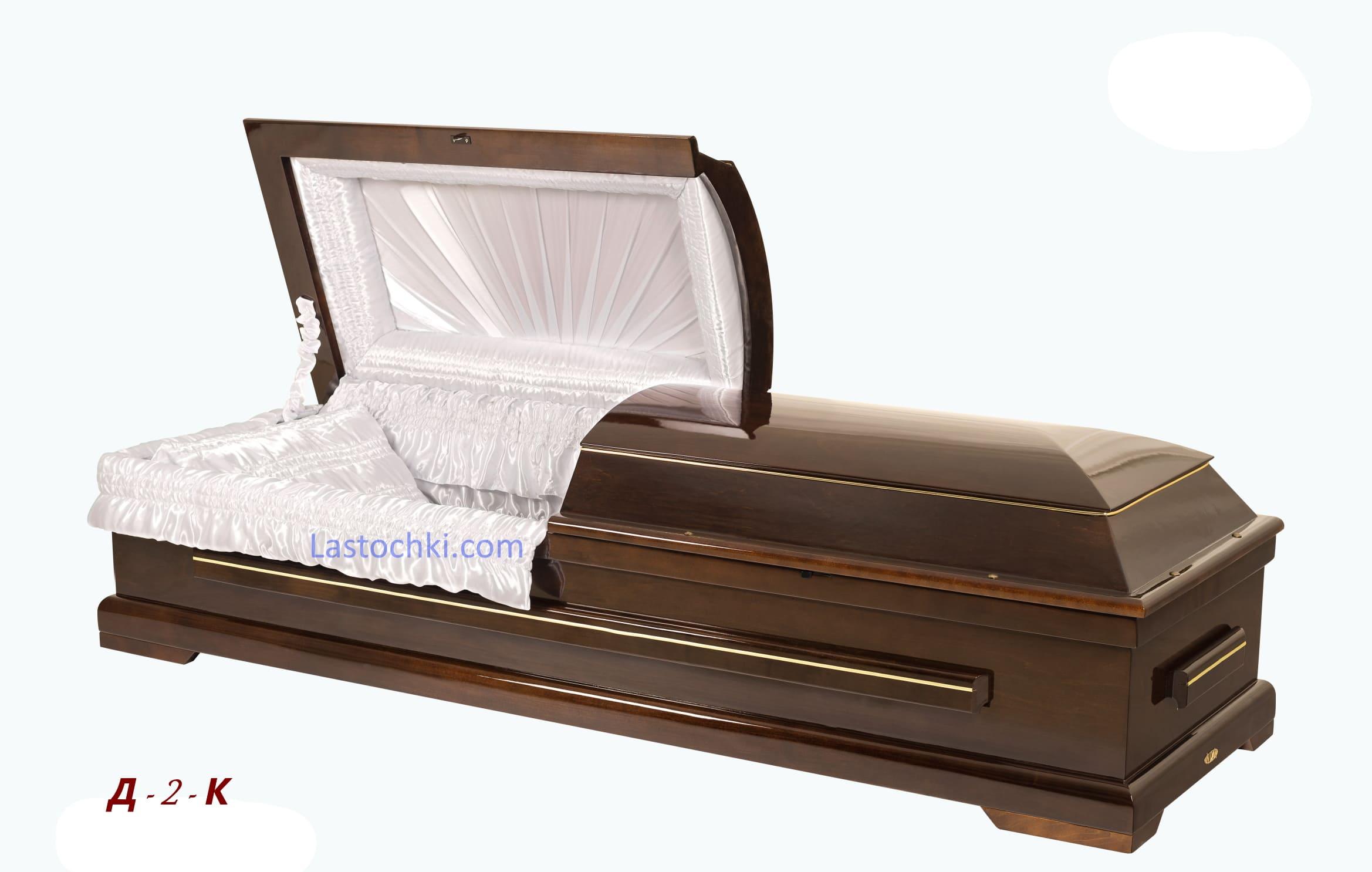 Саркофаг Д -2- К -  Цена 21 000 грн.