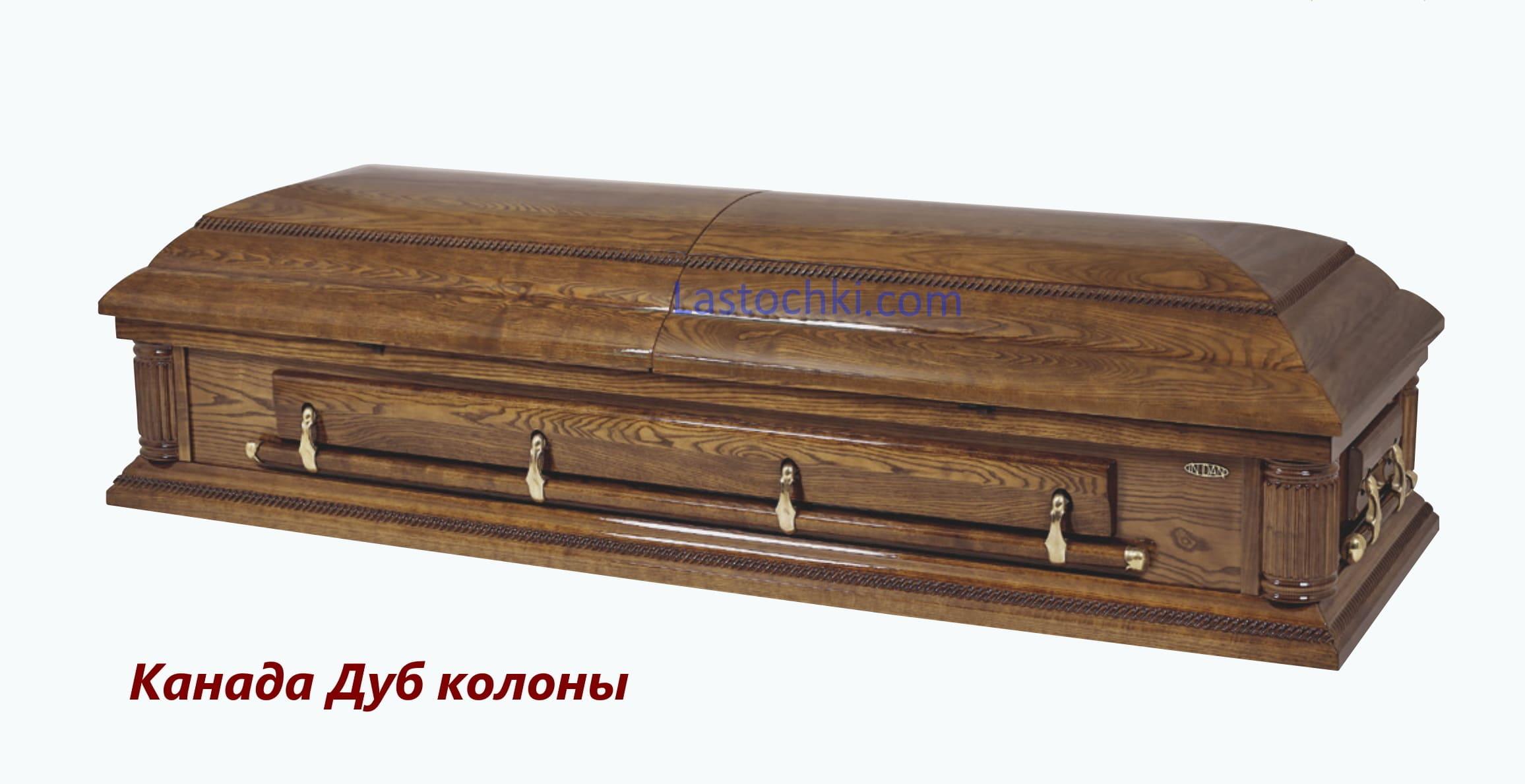 Саркофаг Канада Дуб колоны  -  Цена 88 000 грн.