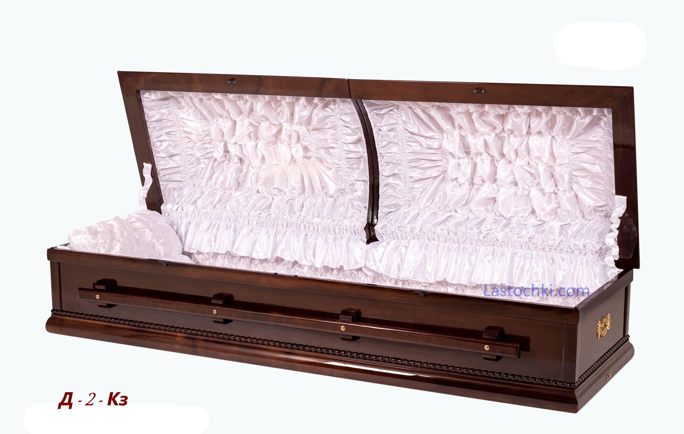 Саркофаг Д -2- К(з)  Цена 21 000 грн.
