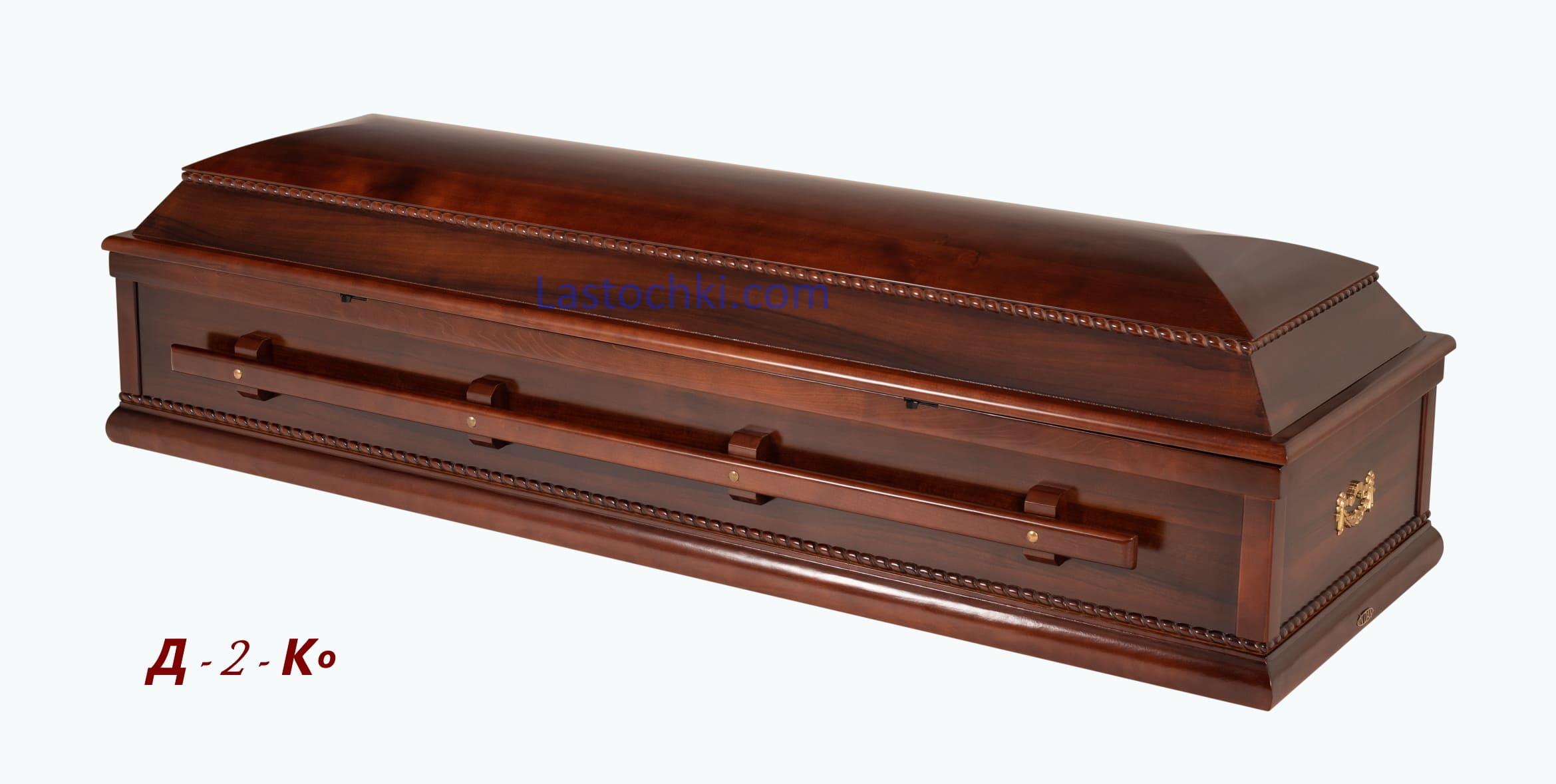 Саркофаг Д -2- К однокрышечный  Цена 21 000 грн.