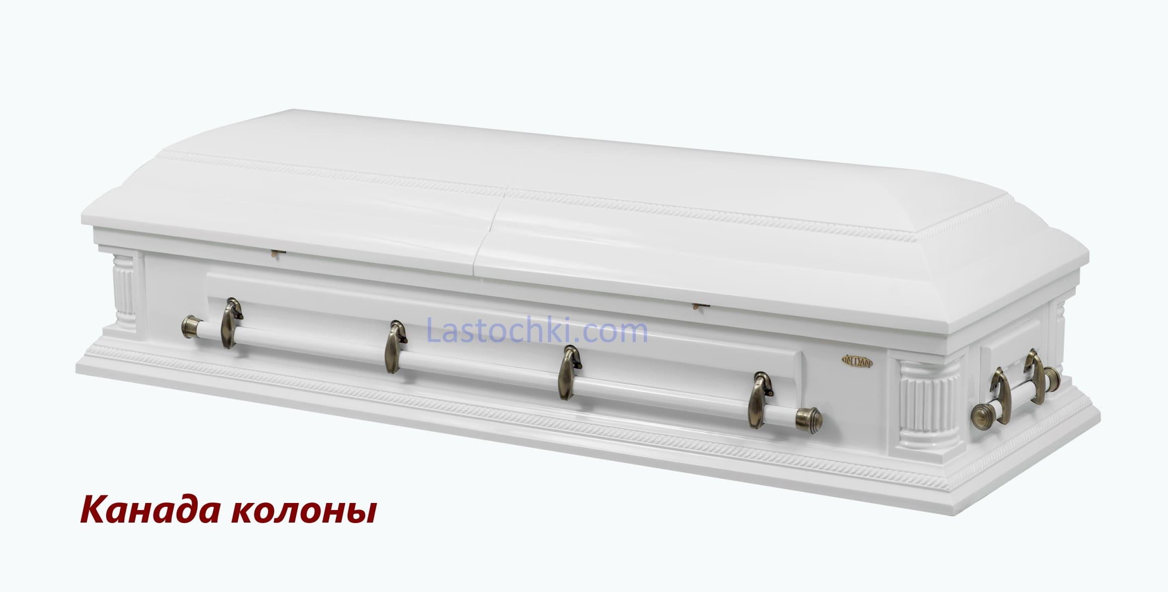 Саркофаг Канада колоны белый  -  Цена 76 000 грн.