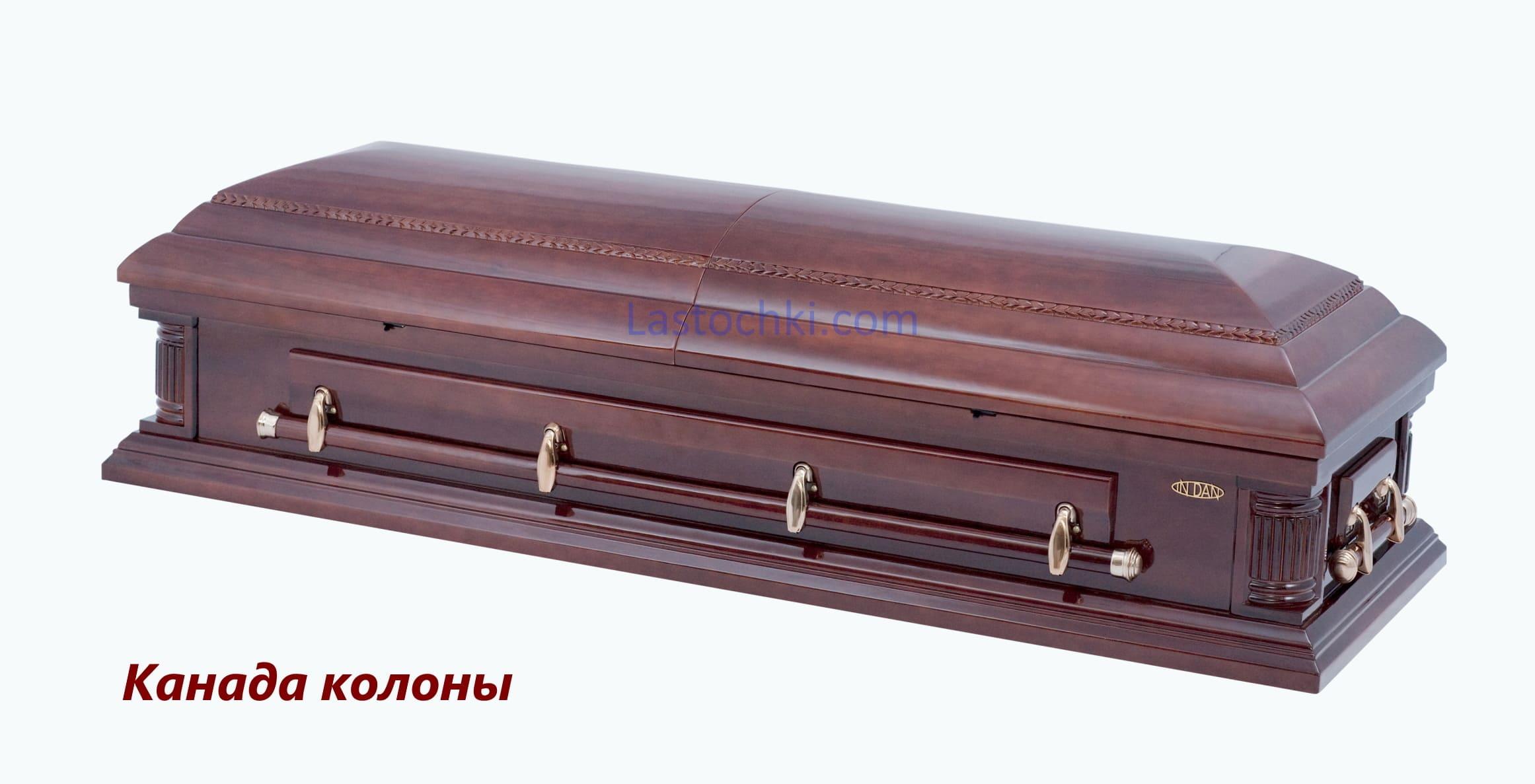 Саркофаг Канада колоны  -  Цена 70 000 грн.