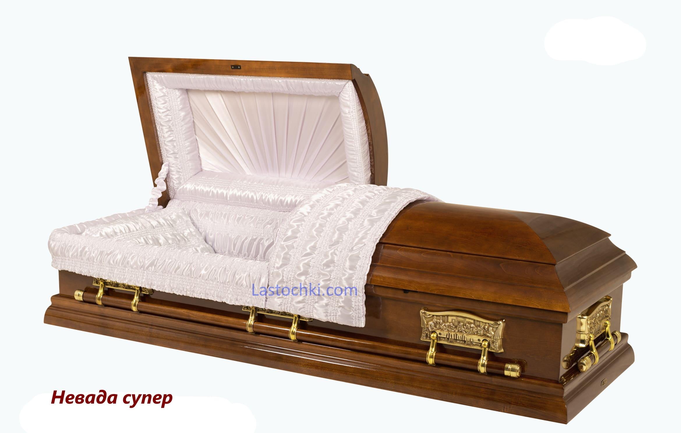 Саркофаг Невада супер  -  Цена 50 000 грн.