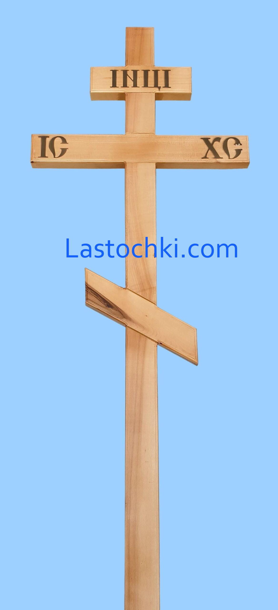 6. Крест дуб Цена 1 700 грн.