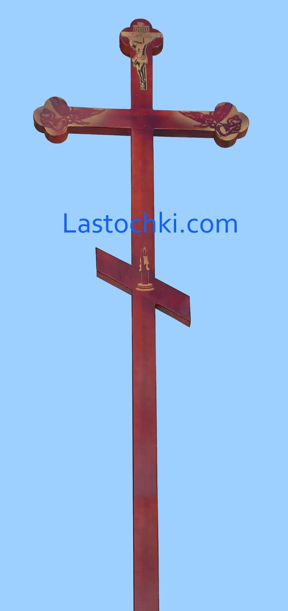 4. Крест распятие ромашка Цена 1 000 грн.
