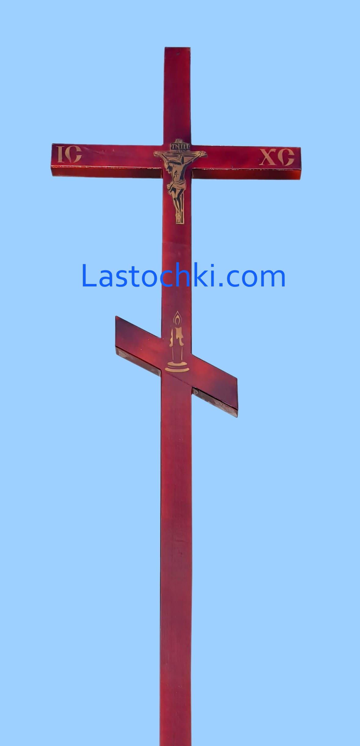 3. Крест распятие  Цена 900грн.